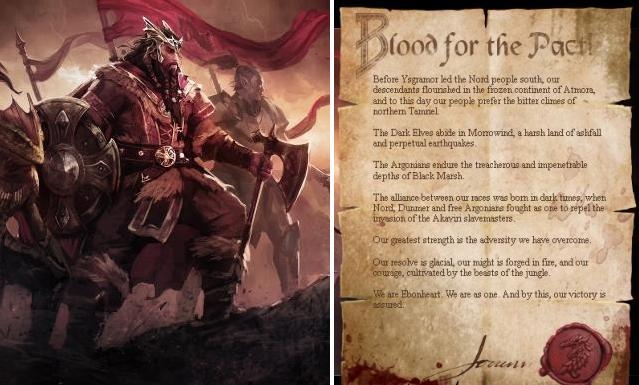 Пролей кровь во благо Пакта!