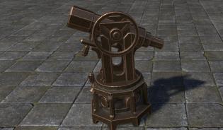 Телескоп Заводного Города, Геодезиста