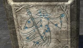 Айлейдская Стелла с Созвездием, Маг