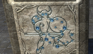 Айлейдская Стелла с Созвездием, Воин