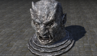 Статуя Орсиниума, Голова