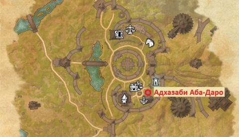 Южные Ворота Морровинда