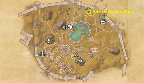 Восточные Ворота Эльсвейра